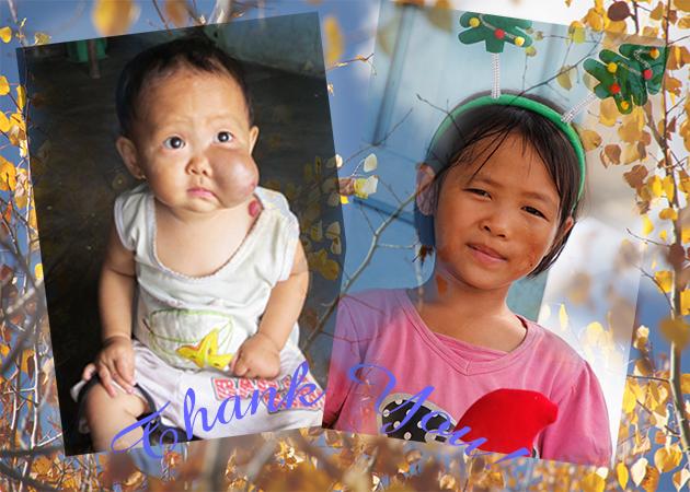 Thanh Bach